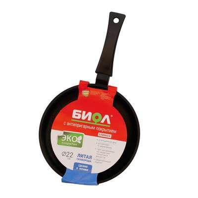 Сковорода блинная Биол 22 см. (2208П) 63529