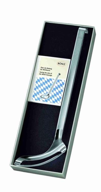 Ложка для баварских сосисок  (сарделек) в подарочной упаковке Rosle (R10124)